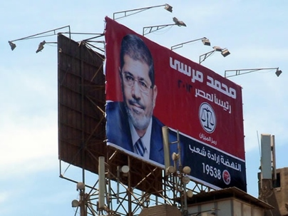 """Terror"" campaign to intimidate Christian voters in Egyptian elections"