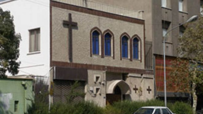 Central Assemblies of God Church in Tehran.