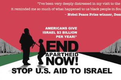 Street ads in San Francisco that compare Israel's treatment of Paletsine to apartheid.