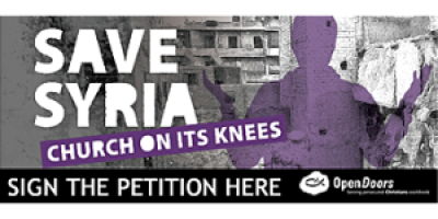 CLICK IMAGE TO SIGN PETITION NOW!
