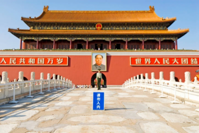A Chinese soldier stands guard at Tiananmen Square in Beijing (PHOTO; AP)