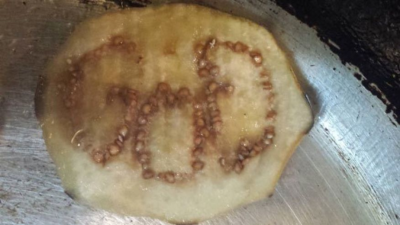 Jermarcus Brady was stunned after cutting into an eggplant to find the word GOD formed by the seeds.WUVE
