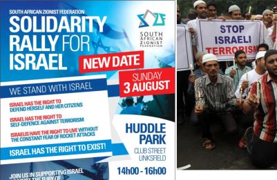 Complex SA response to Israeli-Palestinian crisis