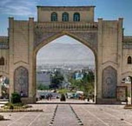 Quran Gate in Shiraz, Iran (PHOTO: Amir Hussain Zolfaghary, Wikipedia)