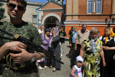 ukrainebishops