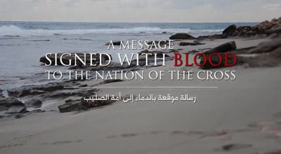 """Christian response to IS """"Message signed in blood"""""""
