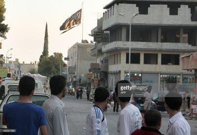 syria isis 1