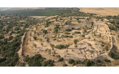 Archaeological highlights from David vs Goliath battle area on display in Jerusalem