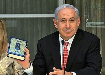 Bibi's Bible formula — a lesson on what education is all about
