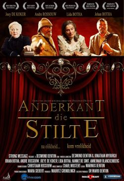 Moviewise, Anderkant die stilte