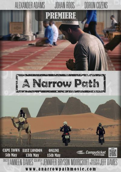 narrow road premiere