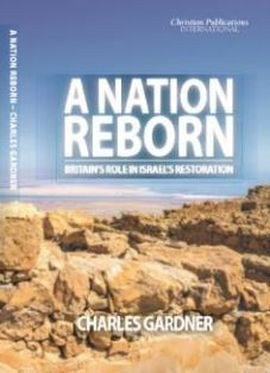 Preview: New book focuses on Britain's role in rebirth of Israel