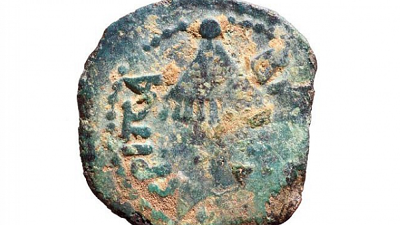 Israeli schoolkid finds ancient coin from king who jailed Peter, killed James