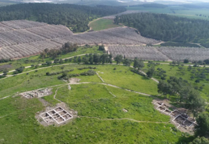 Archaeologists announce discovery of biblical city of Ziklag