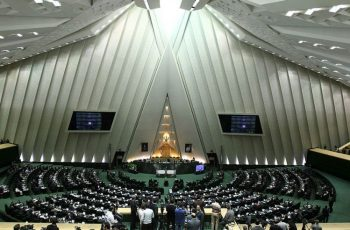 The interior of Iran's parliament buildingWikimedia Commons