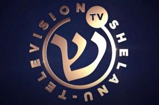 Israel shuts down Christian TV channel in rare move